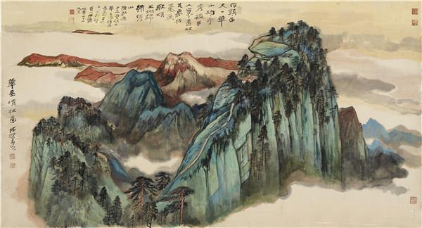 华岳清秋图 1987年  96.5×178.5